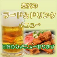 歌謡スタジオつかさ&カラオケの店さくら メニュー